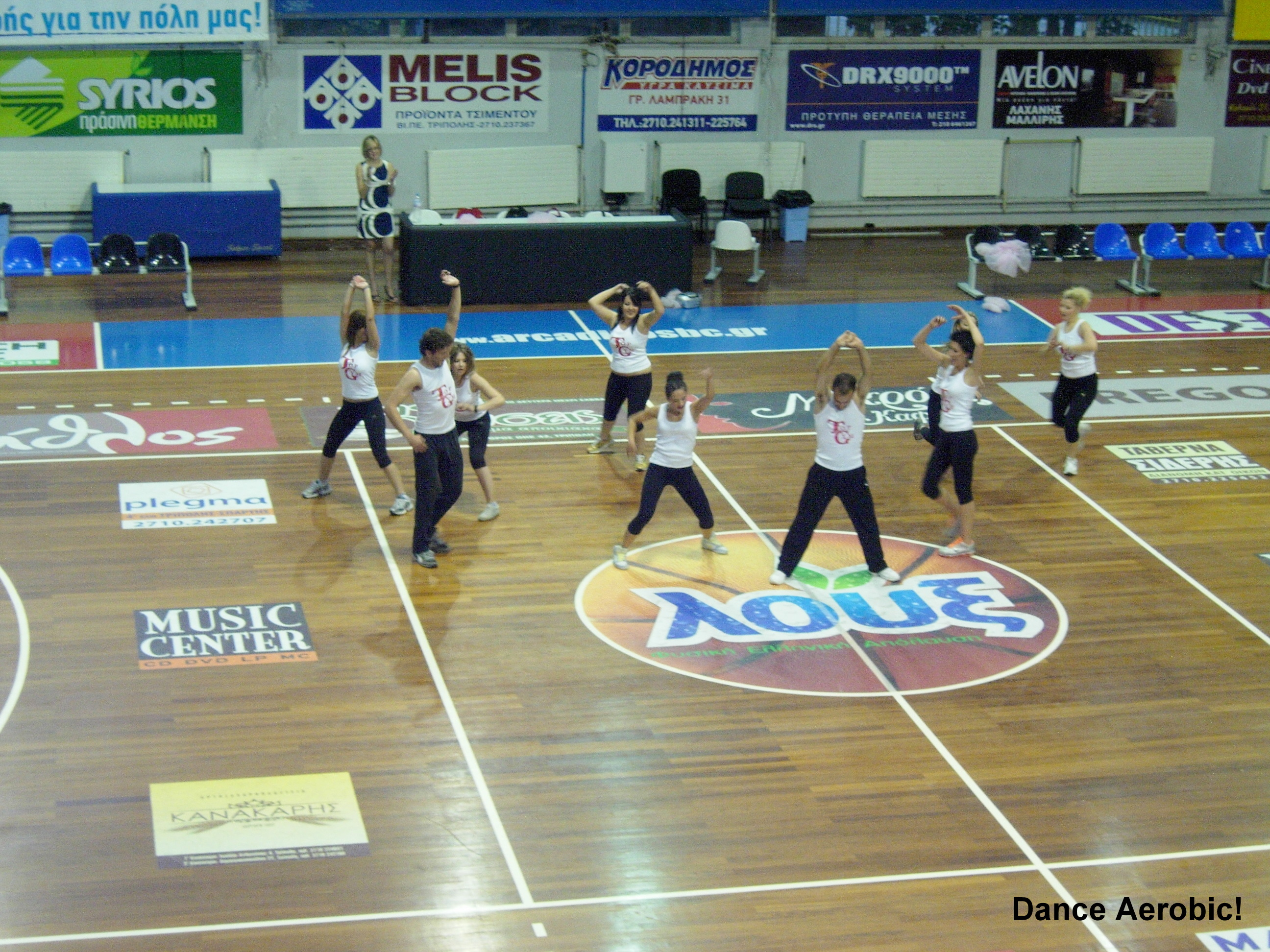 DANCE AEROBIC!
