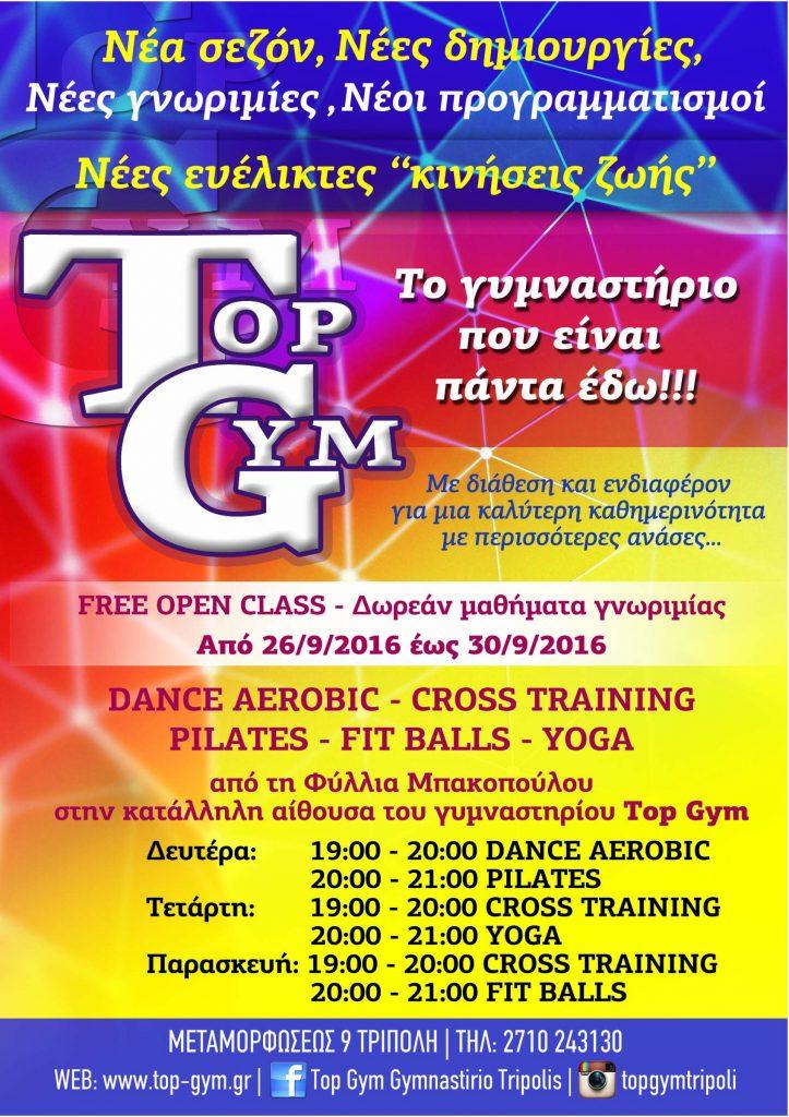 top_gym