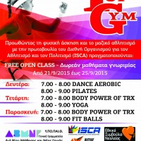 Πανευρωπαϊκή  Εβδομάδα Κίνησης – Free open class – Δωρεάν μαθήματα γνωριμίας!