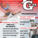 top_gym_flyer2_piso
