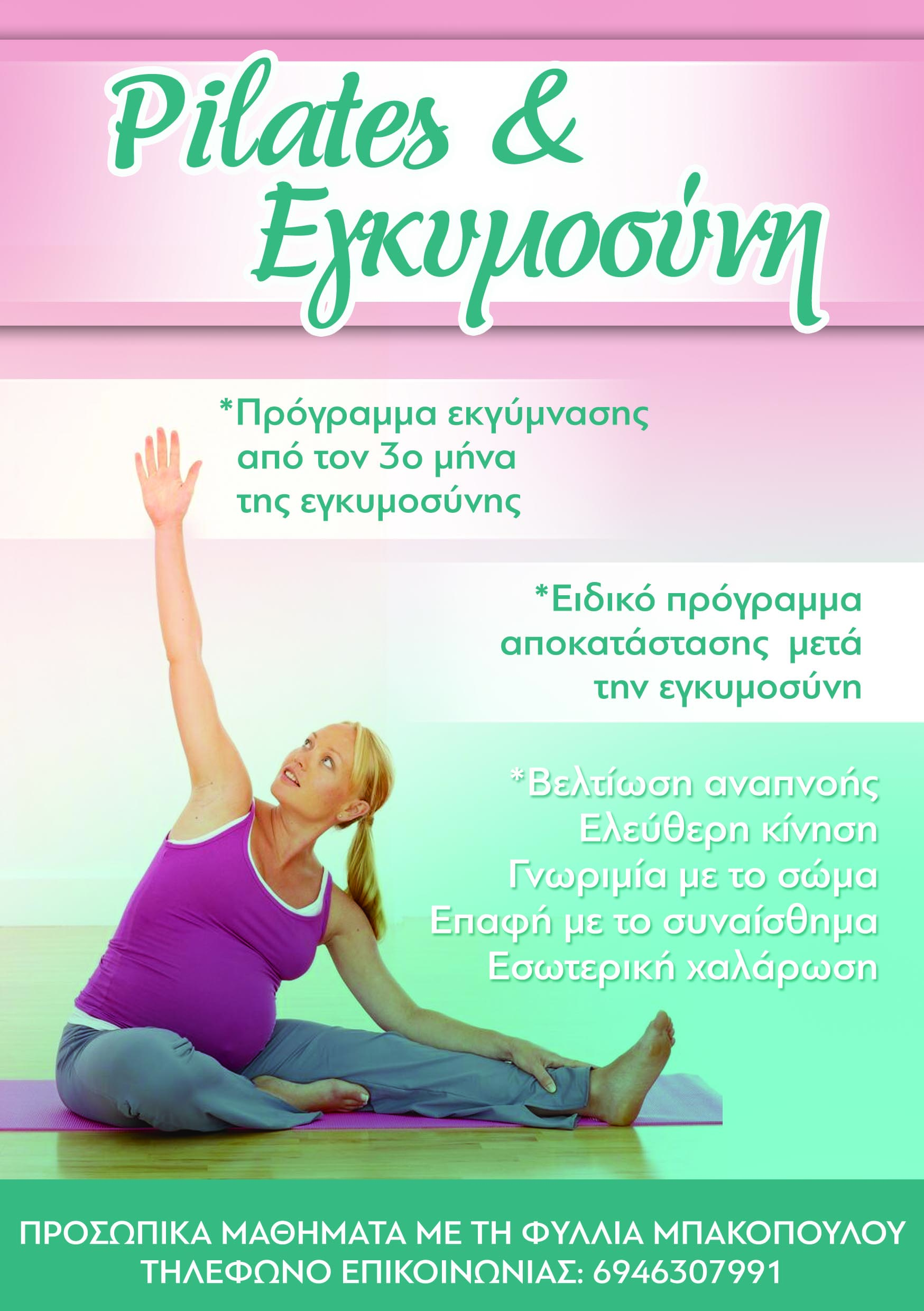 top_gym_flyer_egimosinis